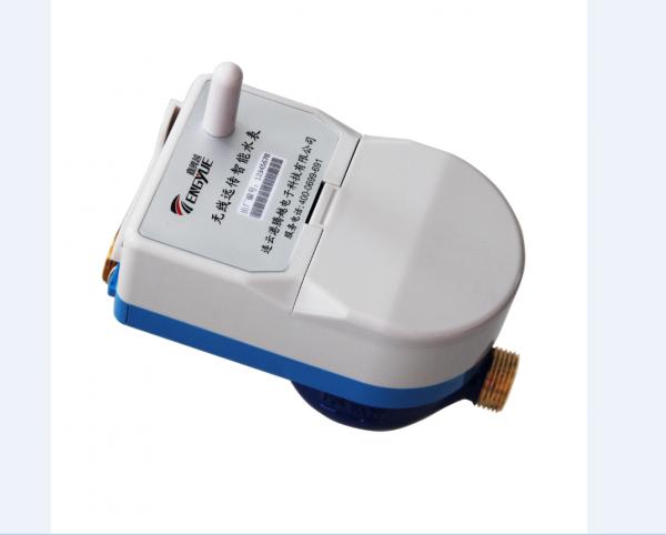 无线远传LORA水表是什么样的智能水表?