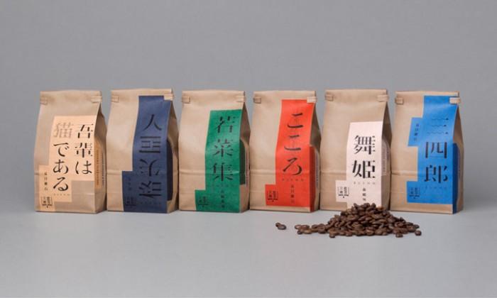 """日本现""""可以喝的文库本""""用咖啡表现文学名著"""