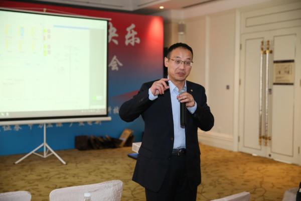保利协鑫与知名券商热议光伏产业发展新形势