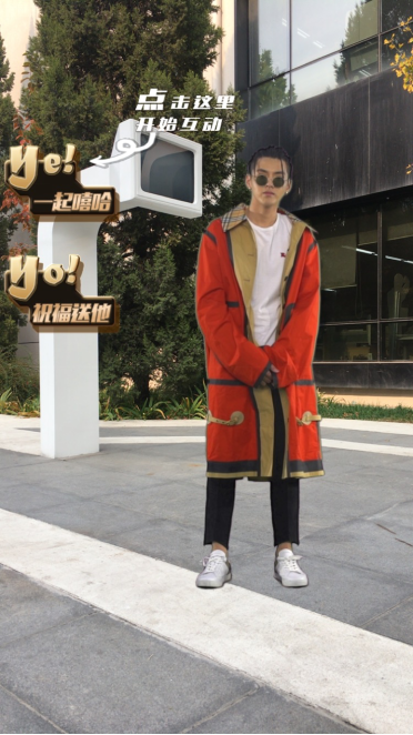 用AR技术为吴亦凡庆生 百度技术+时尚跨界
