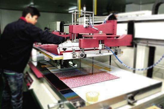 激光自动化在玻璃材料上的应用