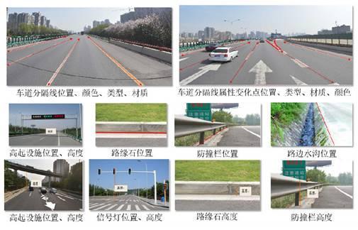 """全球第一批""""无人驾驶公交""""正式上路!助力无人驾驶,我们还要做什么?"""