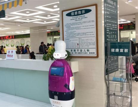 机器人早报:我国智能家庭服务机器人研发应用迎来风口