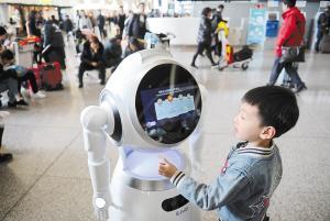 机器人早报:智能机器人资本市场风云再起