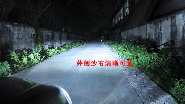 维高斯:从硬件到解决方案 轻薄化成LED车灯大趋势