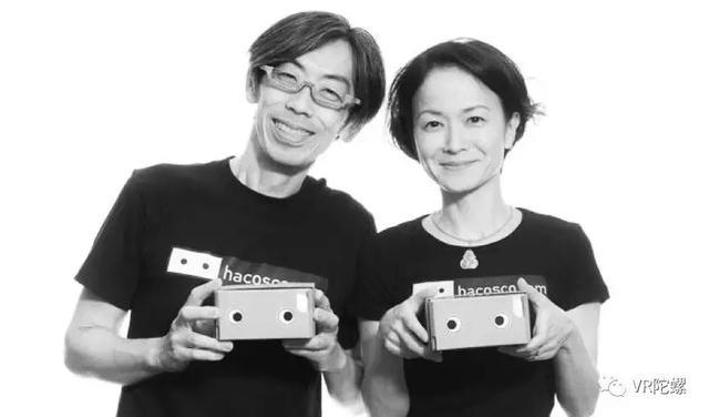 卖VR纸盒年收1700多万还要上市!日本10人公司如何赚钱?