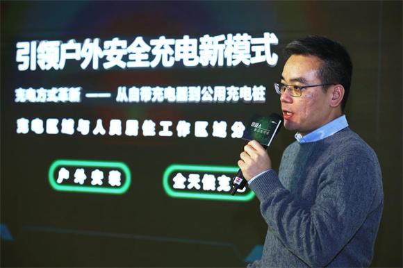 电动自行车充电火患凶猛 小绿人智能充电桩亮相北京
