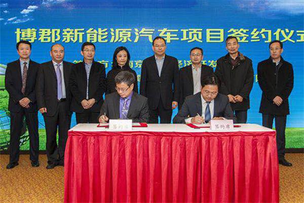 谁是中国新能源汽车的大鲶鱼?——博郡破冰而出