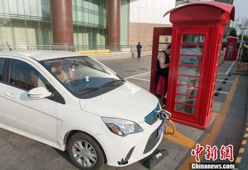 """中国多领域实现""""蛙跳型""""发展:电动汽车成新目标"""