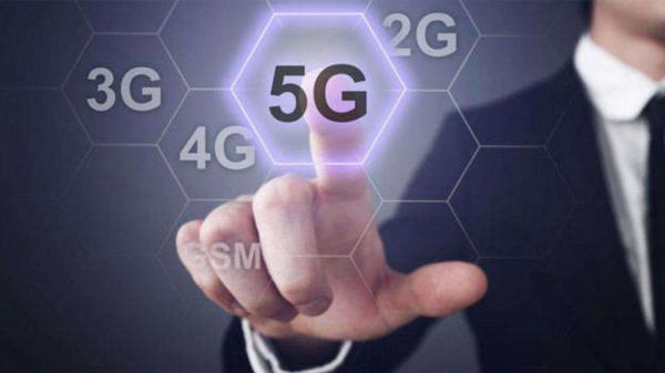 重磅消息:5G技术研发试验第三阶段规范正式发布