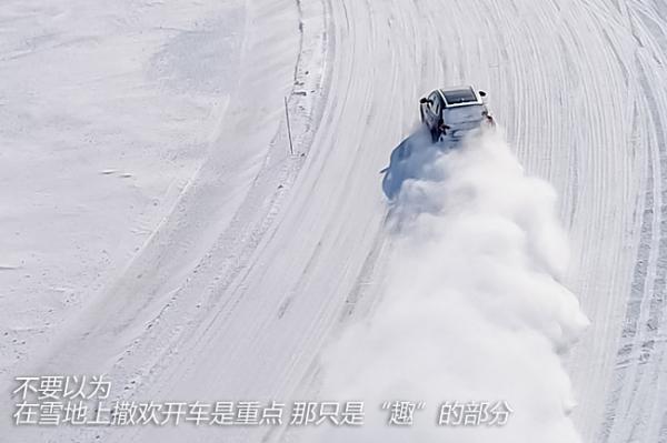 宝沃全系冬季体验 在冰与雪中感受质与趣