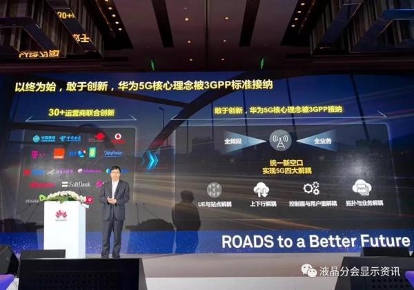 MWC前瞻:最值得关注的手机&技术盘点