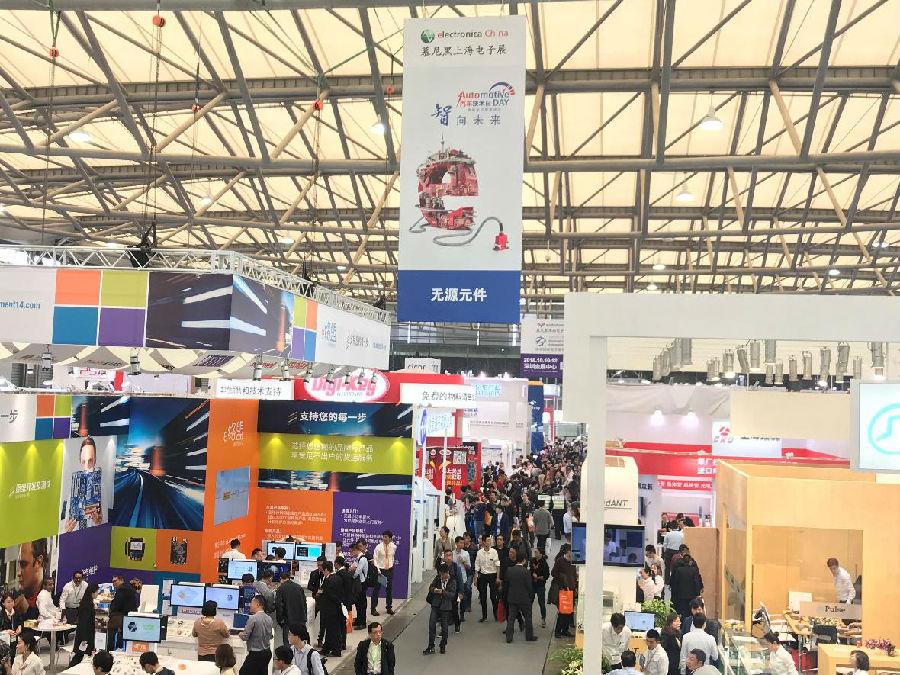 2018慕尼黑上海电子展开幕 京东电子元器件首次亮相