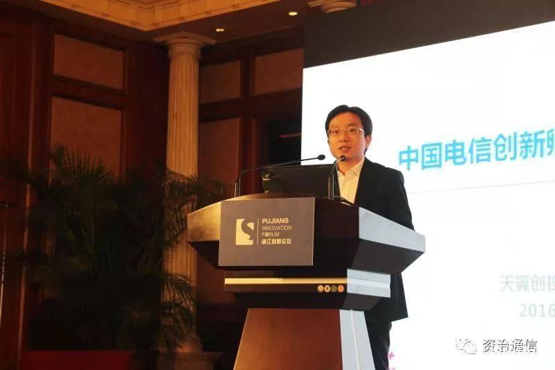 中国电信天翼创投副总陆佳清辞职出任国科嘉和董事总经理
