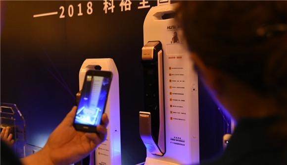 茅台助阵指纹锁峰会,科裕X8、Q1新品强势引爆2018市场