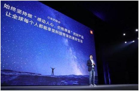 雷军说小米综合净利润率永远不超过5%,玺哥相信他是真心的!