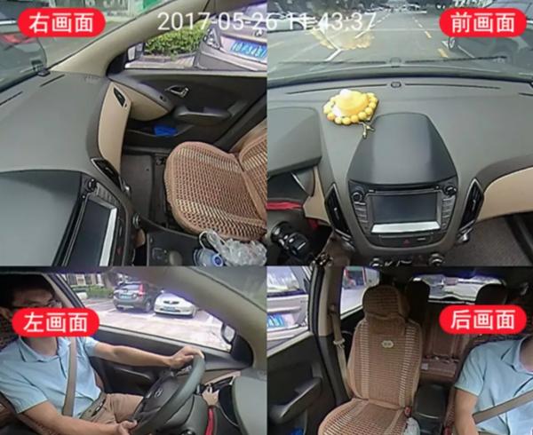 倒车雷达和倒车影像之间如何选装,刘一跟粉丝互动后,作出总结