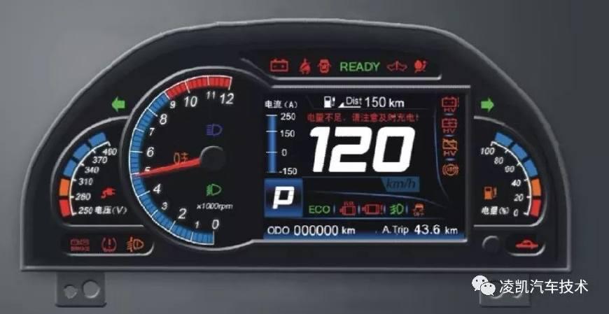 新能源汽车技术13-典型新能源汽车构造(北汽篇)