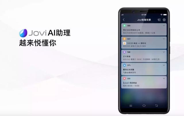 一部手机撑起的全民AI命题:看这场vivo Y75s跨界营销的背后深意