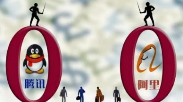 阿里、腾讯、京东混战新零售,互联网巨头们究竟盯上了零售什么?