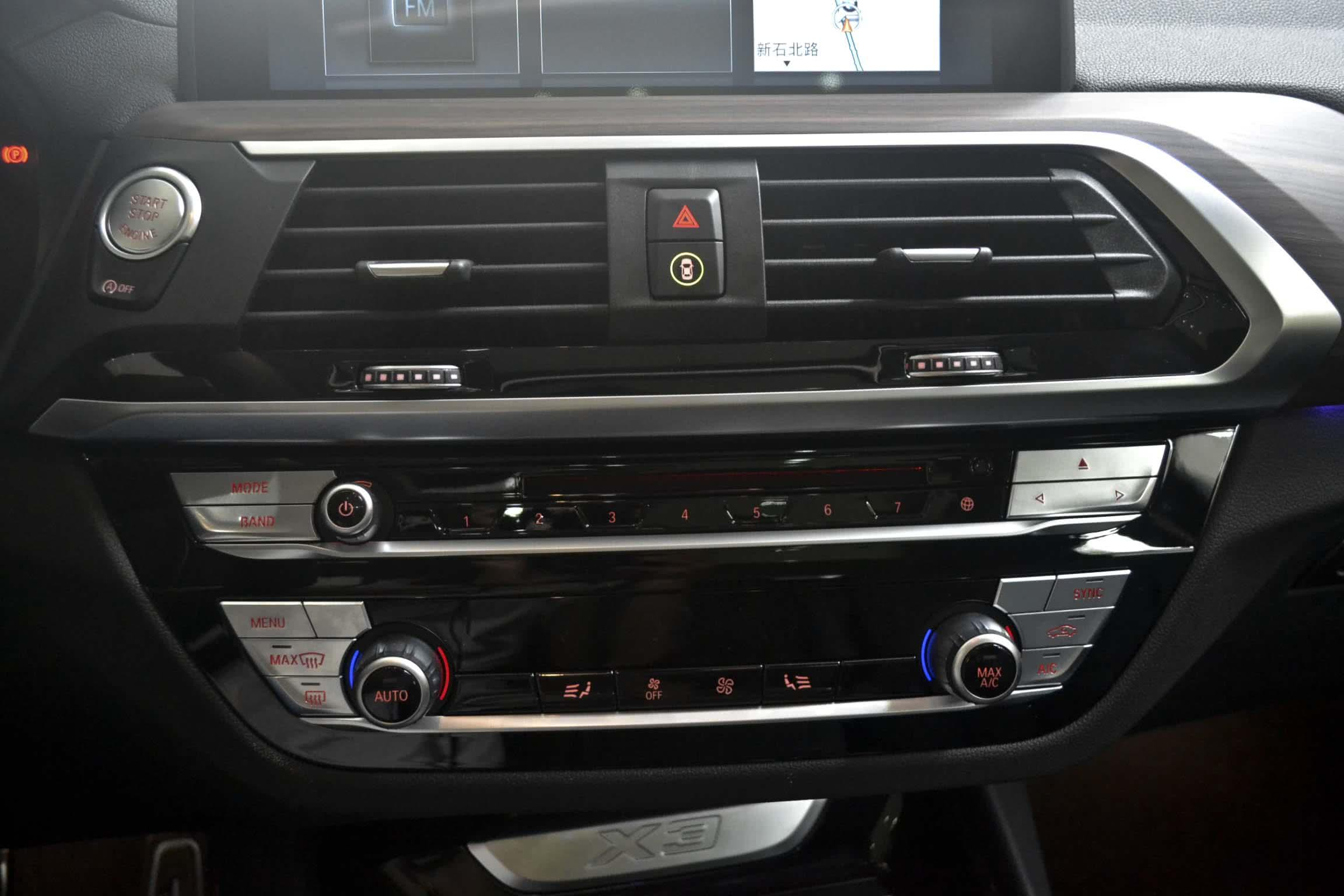 领略操控与豪华同在的体验 全新BMW X3耀势而来