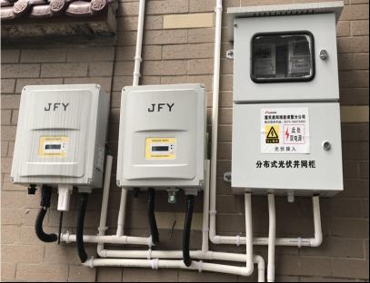 浅谈单台7kW/8kW光伏系统应用优势