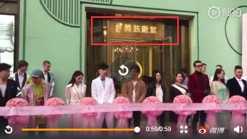 北京医美机构关闭近1.5万家,范冰冰开美容院不被看好-焦点中国网