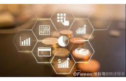 从金融科技到数据治理,如何才能发挥监管沙盒的效用?