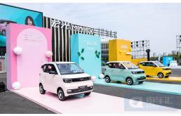 宏光MINIEV马卡龙正式上市,刷新中国新能源汽车订单增速纪录!