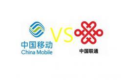 中国移动净增5G用户数两倍于中国联通