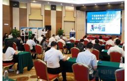 """打造氢能场景""""深圳经验"""",国际氢能产业示范港""""先行示范"""""""