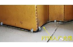 G.657与G.652光纤的抗弯曲性能差距