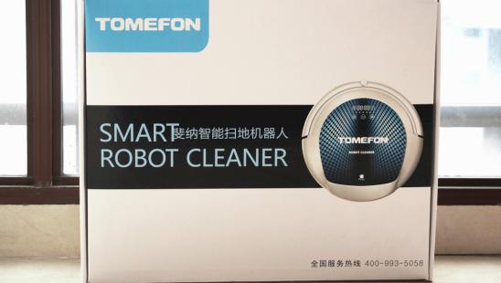 扫地机器人好用在哪里?斐纳TF-D60扫地机器人评测
