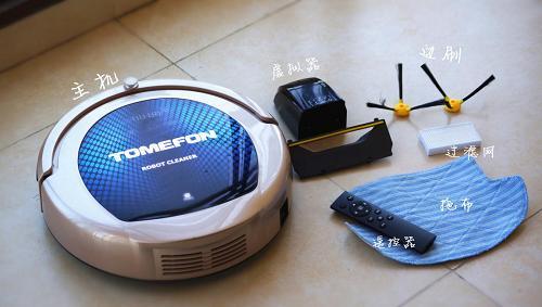 懒癌患者必备神器,斐纳D60扫地机器人开箱评测