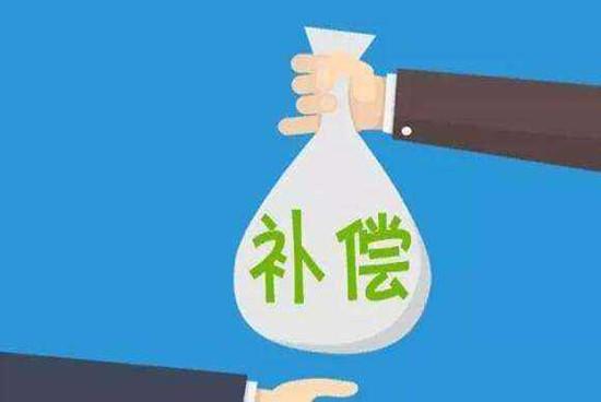 张华民:建立补偿机制是储能发展当务之急