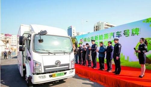 3辆氢能源运输车正式在佛山云佛两地投入使用