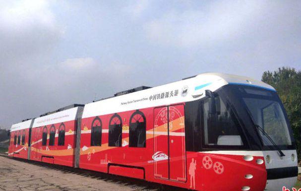 世界首列氢燃料电池有轨电车投入运营 氢燃料领域获重大突破