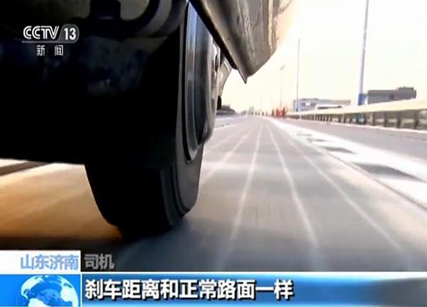 边跑车边发电 全球首段光伏高速公路年底在山东通车