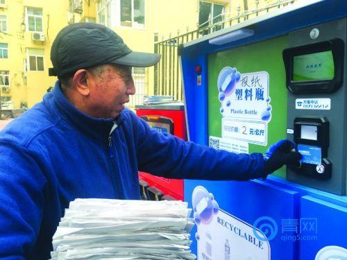 垃圾分类明确时间表 青岛垃圾分类始于2000年