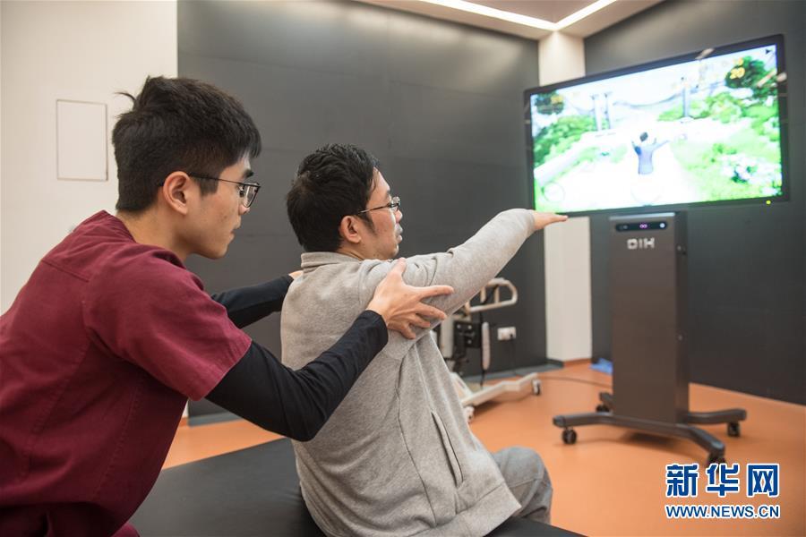 乌镇:虚拟现实系统助力康复训练
