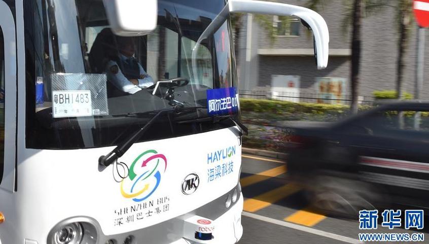 智能驾驶公交系统深圳首发试运行