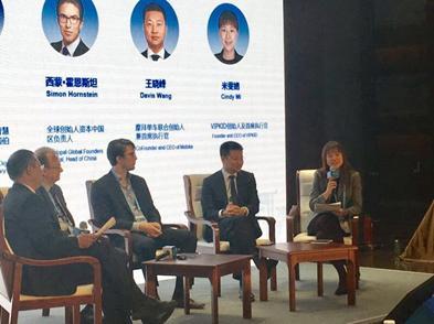 VIPKID米雯娟:共享教育将成中国新动能