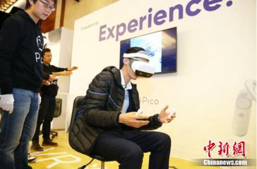 Pico Neo头手 VR一体机发布 助力VR行业应用