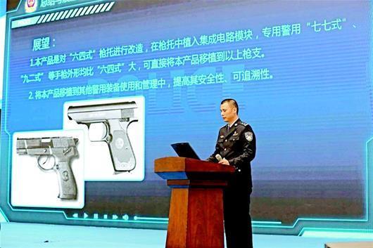 受12岁女儿一句话启发 黄石民警发明智能可穿戴式警用枪纲