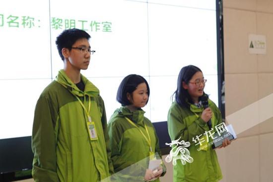 """重庆铁路中学6位高中生推出创意产品""""可穿戴式护眼灯"""""""