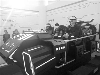 """戴上VR头盔,体验""""飞天遁地"""""""