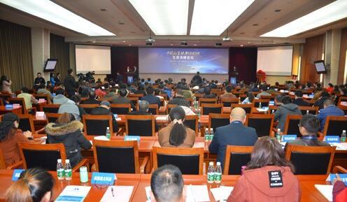 中国航空动力3D打印发展高峰论坛在成都举行