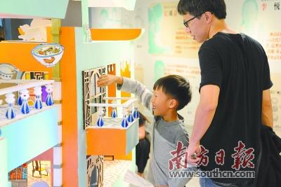 """11名广州娃用3D打印""""重建""""老西关"""