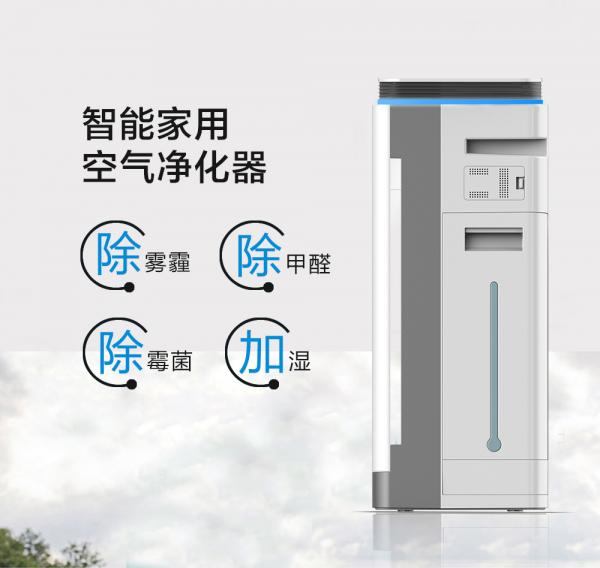 空气净化器的十大排名,哪个值得你拥有