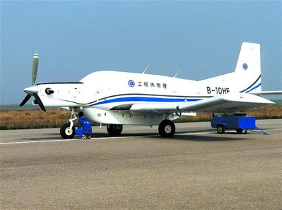 为中国点赞:全球首款吨位级货运无人机诞生